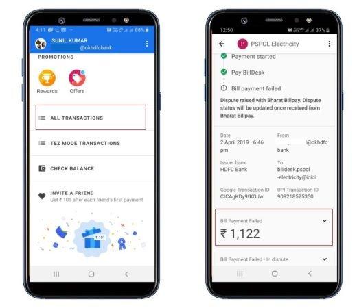 google pay transaction failed